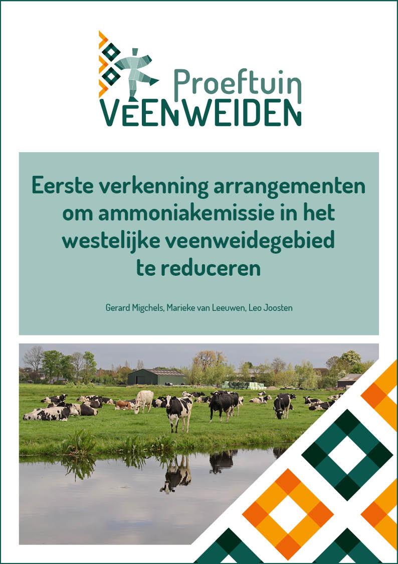 • Eerste verkenning arrangementen om ammoniakemissie in het westelijke veenweidegebied te reduceren